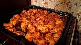 Как замариновать и приготовить куриные крылья вкусно, маринад подходит для духовки и для огня.