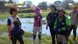 SBS [정글의법칙] - 사바나에서 온천을... 병만족 요새하우스