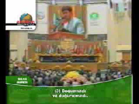 Qur'an Recitation by Qari Jawad Foroughi (Surat Ikhlas)