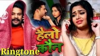 Hello kaun (हैलो कौन) ritesh panday new bhojpuri video song 2020 bolo pandey, song, pandey 2019 dj, ka bhojpu...