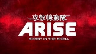 「攻殻機動隊ARISE」先行PV