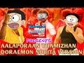 Aalaporaan Tamizhan Song Doraemon Nobita version