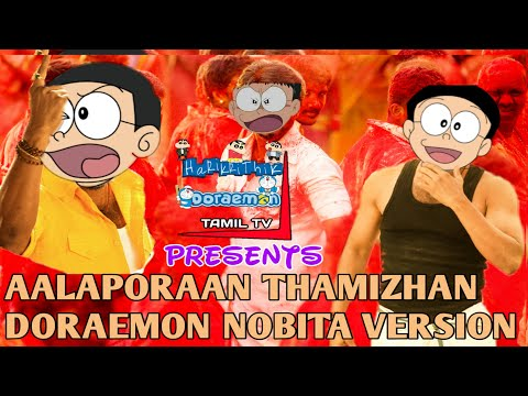 Aalaporaan Tamizhan Song Doraemon Nobita Version