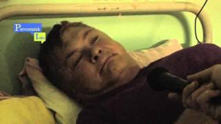 Интерв'ю постраждалого Сергія Філіпішина (Первомайск Инфо)