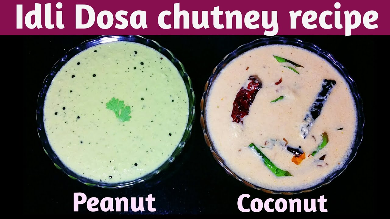 Best Chutney for Idli & Dosa in 5Mins|ഇഡ്ലിക്കും ദോശക്കും ചമ്മന്തി |इडली डोसा के लिए २ तरीके की चटनी