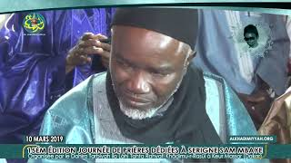 Serigne Ousmane Fall   Journée S. Sam MBAYE 2019 à Keur Massar