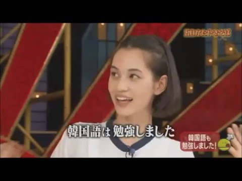 Kiko Mizuhara speaking Korean, English and Chinese