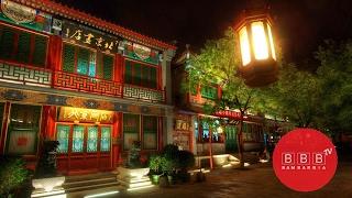 Подорож у Китай. Місто Пекін та особливості китайського менталітету