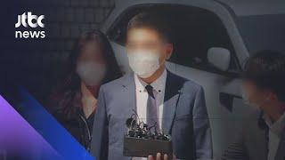 """전 채널A 기자 구속…법원 """"협박 의심할 만한 자료"""" / JTBC News"""