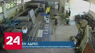 На учениях НАТО в Болгарии произошел скандал - Россия 24 