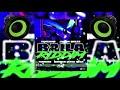Justin Quiles Ft. Farruko, IAmChino Y Quimico Ultra Mega - Baila Riddim (Bass Boosted)