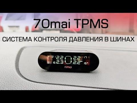Подростковое автокресло бустер eos. возрастная группа: 2/3. вес: от 15 кг до 36 кг. цвет: тедди. WMV