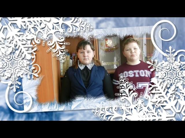 Изображение предпросмотра прочтения – «Ученики 4б класса» читают произведение «Рождество» А.А.Блока