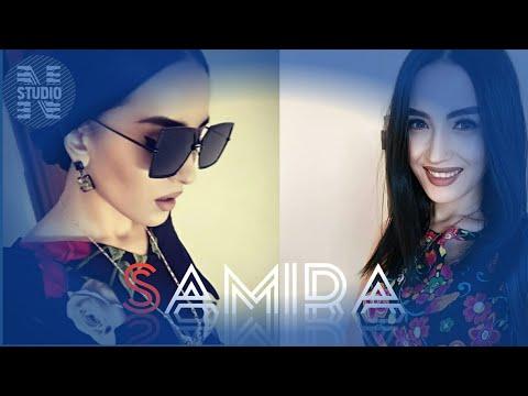 Samira - Turffa Gullar  |   Самира - турфа гуллар ( Cover Version )