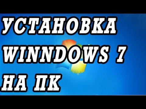 Установка Всех Драйверов На Windows 7 - фото 3