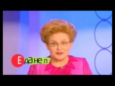 похудение диета от Елены Малышевой 3из YouTube · Длительность: 3 мин37 с  · Просмотров: 924 · отправлено: 18.08.2016 · кем отправлено: Общество и мнения