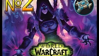 Shadow Priest PvP #2, BG, WoW: Legion