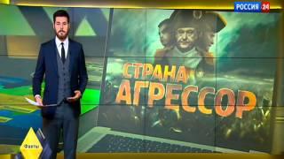 Виновна ли Россия в гражданской войне на Украине «Факты»
