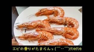 焼きエビ アルゼンチン/赤エビ 【海鮮小樽】