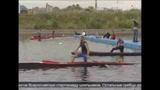 Кубок Санкт-Петербурга 2013 по гребле на байдарках и каноэ(, 2013-06-25T15:14:08.000Z)
