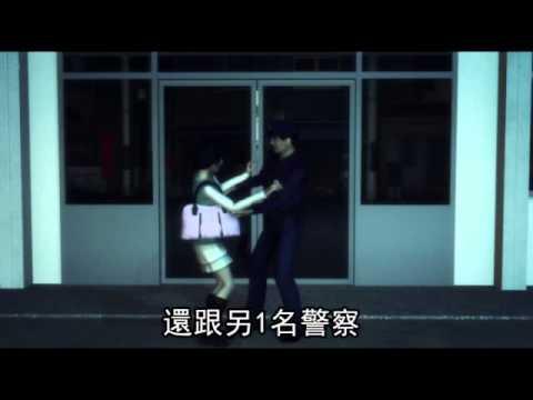 男女警員接吻 還睡派出所--蘋果日報 20141119