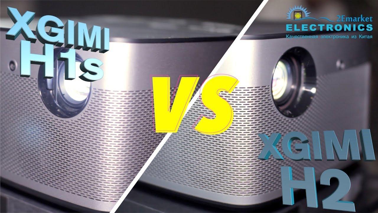 Сравнение проекторов <b>XGIMI</b> H1s vs XGIM <b>H2</b> - YouTube
