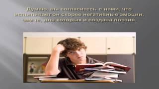 тренинг для родителей школьников 7-12 лет.mp4(, 2011-11-06T10:40:43.000Z)