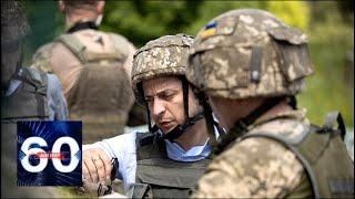 Как Америка вооружает Зеленского. 60 минут от 19.06.19