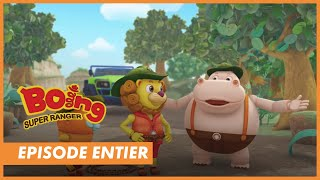 "BOING SUPER RANGER - Dessin animé - Episode ""Le festival aquatique"""
