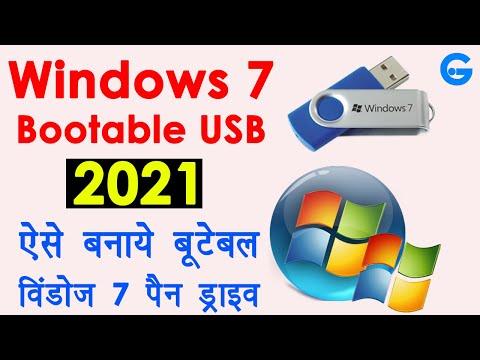 Windows 7 bootable