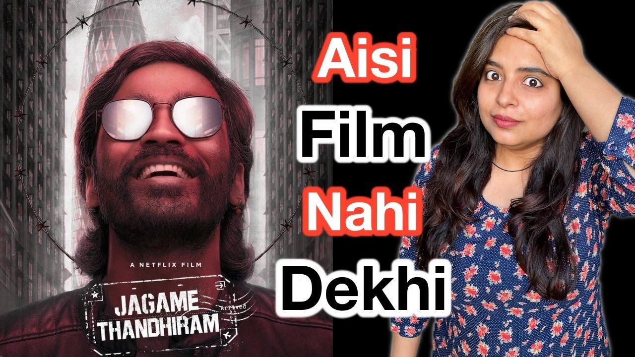 Jagame Thandhiram REVIEW | Deeksha Sharma