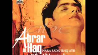 Abrar ul Haq   Maa best song 2014   Video Dailymotion