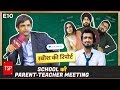 Download Mp3 TSP's Rabish Ki Report | School Ki Parent-Teacher Meeting