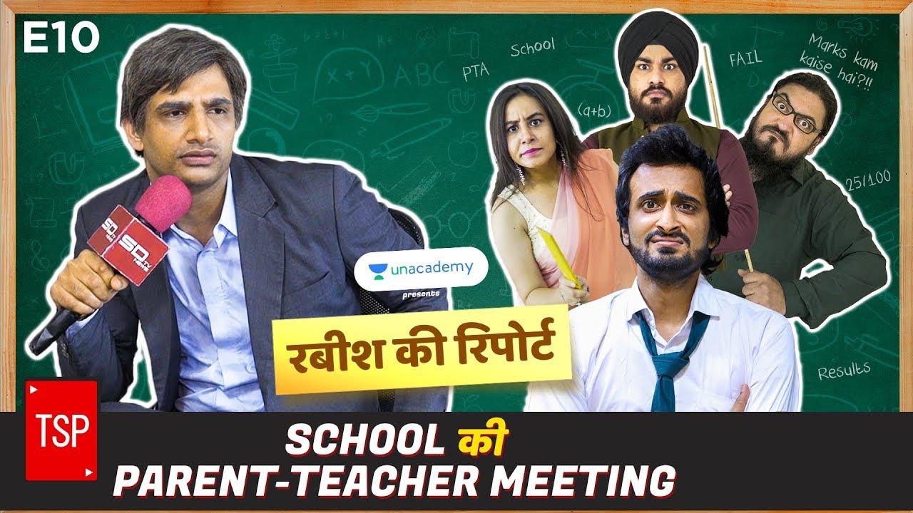 TSP's Rabish Ki Report | School Ki Parent-Teacher Meeting
