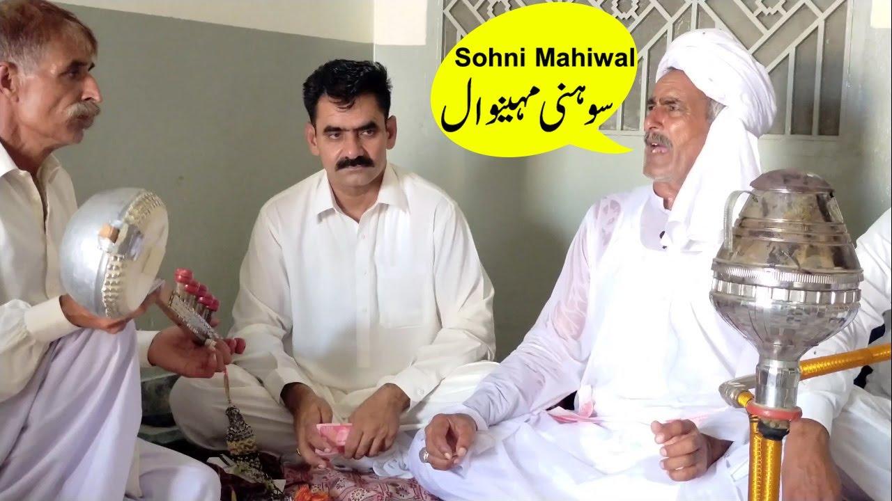 Sohni Mahiwal Awaz Ch Ahsan Ullah Warraich the king of folk music