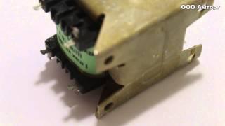 Искробезопасный трансформатор напряжения ТН 36(http://amtorg.com.ru/transformator-tn-36 Трансформатор ТН 36 применяется в качестве устройства для регулировки напряжения..., 2015-09-04T09:01:49.000Z)