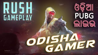 ODISHA GAMER