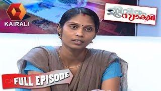 Jeevitham Sakshi 29/12/16 Actress Urvashi