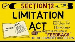 Limitation Act 1963 in hindi - Part 5