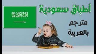 أطفال يجربون الطعام