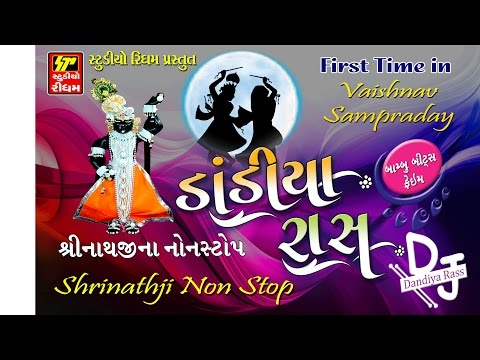 SHRINATHJI DANDIA RAS / FIRST TIME IN VAISHNAV SAMPRADAY