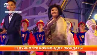 Жумакайрык: жекшемби,   19.08.2018 (21:00)