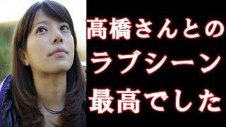 櫻井ユキが主演の映画で高橋一生とのラブシーンが最高と言う理由 コメン...