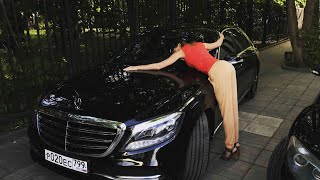 ПРЕМИУМ Мерседес, комплектация ПОНТОРЕЗ. Мерседес Mercedes S-classe S-класс, 222