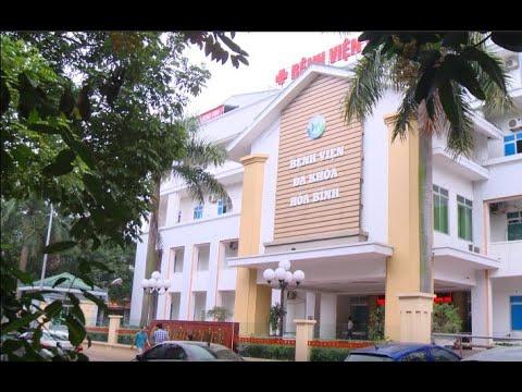 [Giới Thiệu] – Bệnh viện đa khoa Hòa Bình – TP.Hải Dương