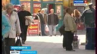 Жители Новосибирска получают сообщения от мошенников о блокировке кредитных карт(, 2013-10-24T09:36:55.000Z)