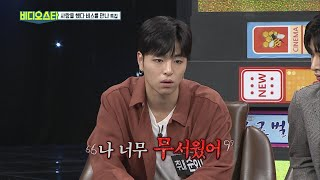[Video Star EP.115] Kim Jin Hwan,