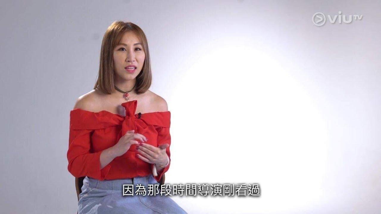 子_迪子TikChi-一蓮托生ViuTV歌度有25.08.2017-YouTube