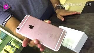 iPhone 6s Plus full review bangla 2018 | iPhone 6s Plus unboxing bangla 2018 | আইফোন 6s প্লাস 2018 |