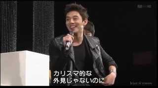 110724 Yoo Ah In Japan Fan Meeting MNET Part 4